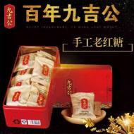 正品 九吉公 红糖 halal jiujigong brown sugar【1box=25pack】